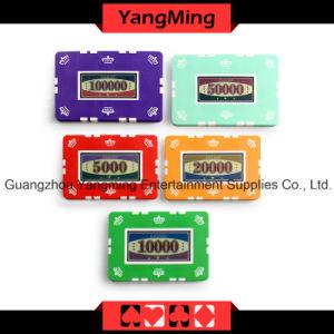 Crown Clay Poker Chips Set 760PCS (YM-TZPK005) pictures & photos