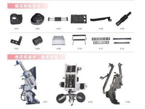 Cording Device, Chenille Device, Sequin Device