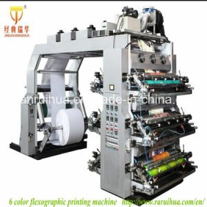 Computer Control (color registratioon) High Speed Plastic Film Felxo Printing Machine pictures & photos
