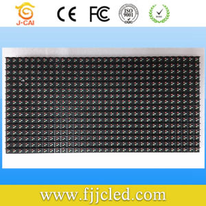 DIP 246 Semi-Outdoor Full Colorp10 LED Module pictures & photos