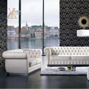 White Leather Sofa Set (S38) pictures & photos