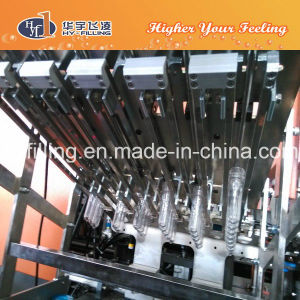 Pet Bottle Making Machine for Berage Plant pictures & photos