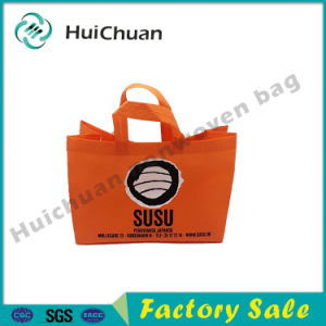 Wholesale Reusable 2016 Reinforcement Silk Printing Shopping Bags pictures & photos