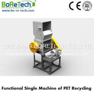 Plastic Cutting Machine / Shredder pictures & photos