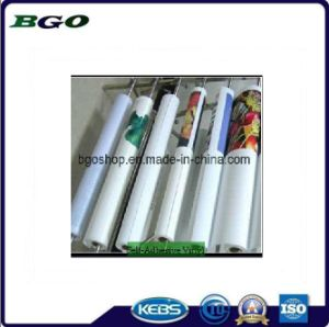 High Quality PVC Self Adhesive Vinyl pictures & photos