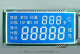 Low Power Tn LCD Display/Screen/Monitor pictures & photos
