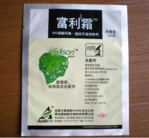 Customized Aluminum Foil Pesticides Packing Bag Acetamiprid Bags pictures & photos