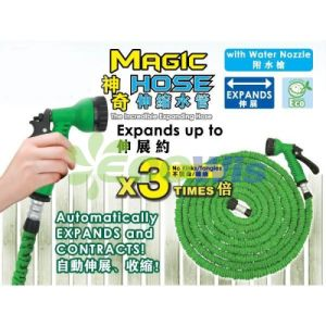 Automaticially Expandable and Expanding Garden Hose pictures & photos