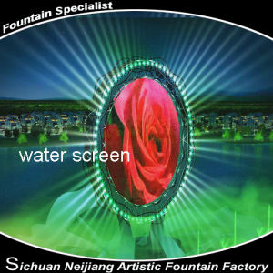 Water Screen Laser and Fire Water Fountain pictures & photos