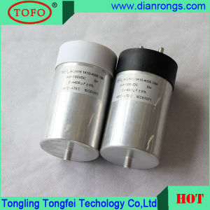 China Supplier DC Frequency Pulse Capacitor pictures & photos