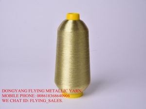 Gold 7275 Color Metallic Thread for Pakistan Market.