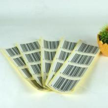 Anti-Counterfeit Void Adhesive Barcode Sticker, Security Void Sticker