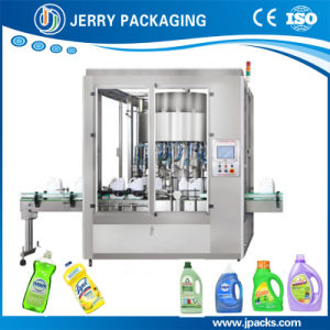 1-5L Automatic Laundry Detergent Liquid Weighing Filling Machine pictures & photos