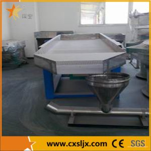 Advanced Production Unit Plastic Granulation Vibrating Sieve pictures & photos