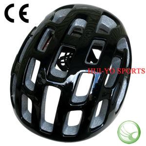 Bicycle Helmet, Cycling Helmet, Inmold Bike Helmet, Racing Helmet