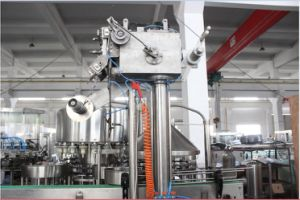 8000bph Milk Filling Aluminum Foil Sealing Machine pictures & photos