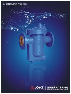 Inverted Bucket Steam Trap L881 pictures & photos