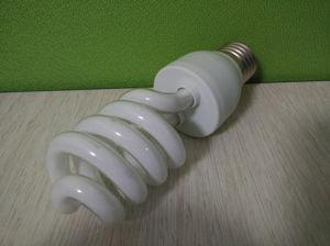 20W 22W 24W 26W 28W T4 8000h Energy Saving Light Lamp pictures & photos