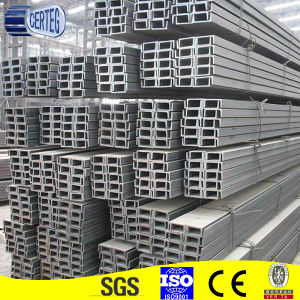 Ss400 Q235B Hot Rolled U Channel for Building Structure (UC005) pictures & photos
