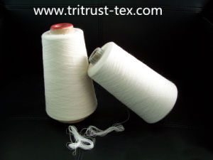 100% Polyester Sewing Yarn (2/50s) pictures & photos