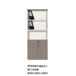 Hot Sale Modern Office Wooden File Cabinet (H70-0681) pictures & photos