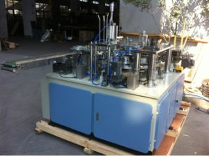 China Paper Lid Making Machinery pictures & photos