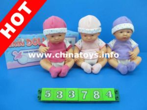 """New 10""""Soft Plastic Doll (3ASS) (533784) pictures & photos"""