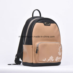 2017 Korean Style High Quality PU Leather Waterproof Backpack Satchel Bag Shoulder School Children Backpack pictures & photos