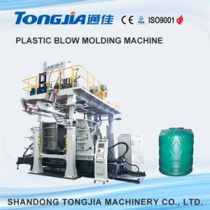 IBC Extrusion Blow Molding Machine pictures & photos