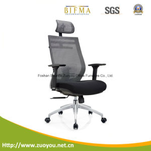 Poland Modern Ergonomic Office Executive Chair (A671 Black)