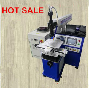 Hot Sale Formart Custom Closely Device Laser Welding Machine pictures & photos