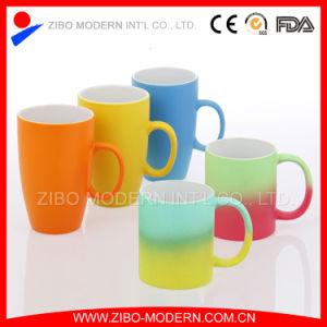 Wholesale White Mug Sublimation Ceramic pictures & photos