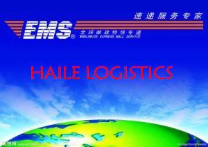 EMS From Shenzhen to UK