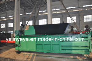 Epm125 Horizontal Cardboard Packing Press Machine (factory) pictures & photos