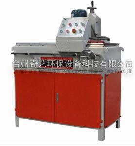 Sharpener (QY-800)