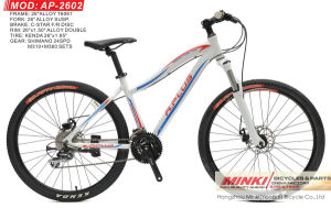 Alloy 26′′ 24 Speed Alivio Mountain Bicycle (AP-2602) pictures & photos