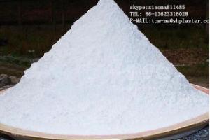 Calcium Sulfate Feed Grade Gypsum