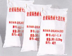 High Aluminate Cement