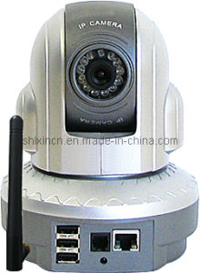 650tvl Wireless IP PTZ Dome Camera (IP-06-3W) pictures & photos