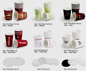 Paper Cups/Cold Cup/Hot Cup/Ripple Cup pictures & photos