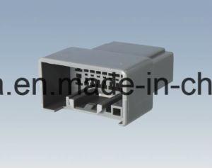 Car Connector for Car AV System CD Changer Mitsubishi Hyundai Toyota, Honda, KIA, GM, VW, BMW, Benz, Audi, Cadilla pictures & photos
