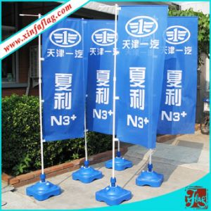 Digital Printing Nobori Flags with Water Base pictures & photos