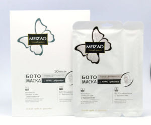 Boto Mask with Hyaluronic Filler Mask Facial Mask pictures & photos