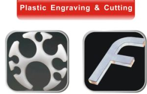 China Laser Cutting and Engraving Machine pictures & photos