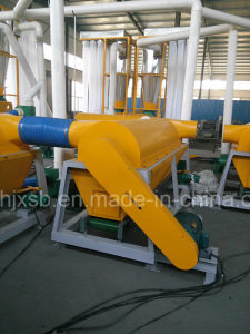 Diaper Paper Recycling Machine pictures & photos