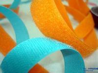 Hook & Loop / Plastic Type pictures & photos
