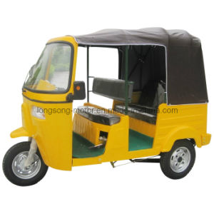 Bajaj Passenger Tricycle with Hydraulic Shock Absorber