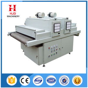 Best Quality UV Curing Machine (with drying) pictures & photos