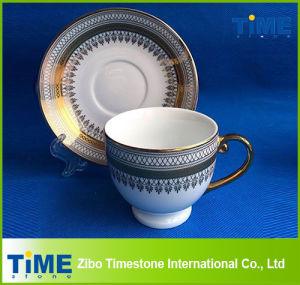 Arabic Golden Design Tea Cup Set pictures & photos