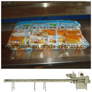 Bread Assembly Packaging Machine (SFJ 590) pictures & photos